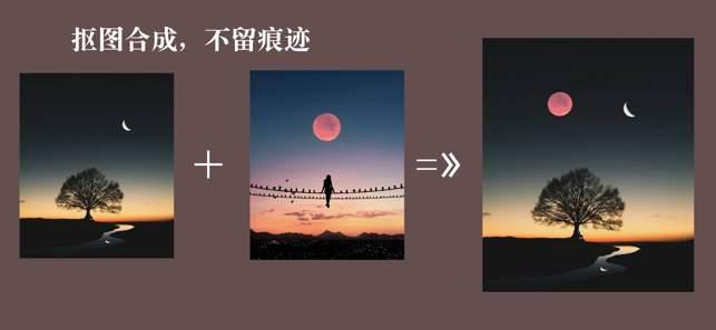 Vemoon - 照片编辑、照片组合截图1