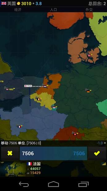 文明:欧洲战争