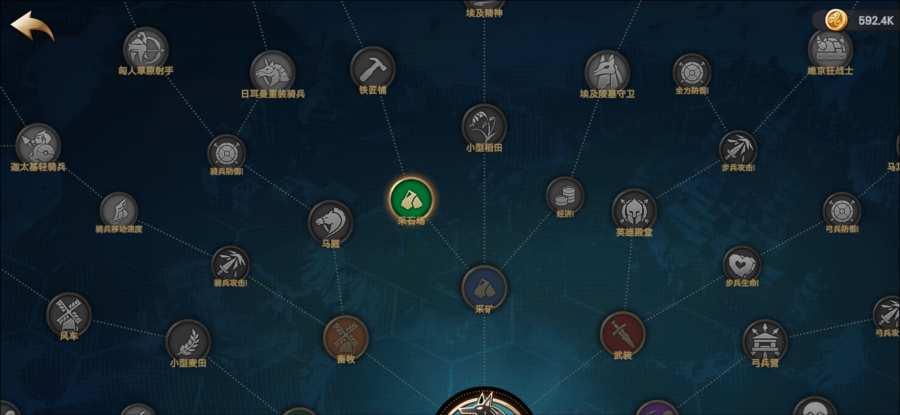 征服者时代截图3