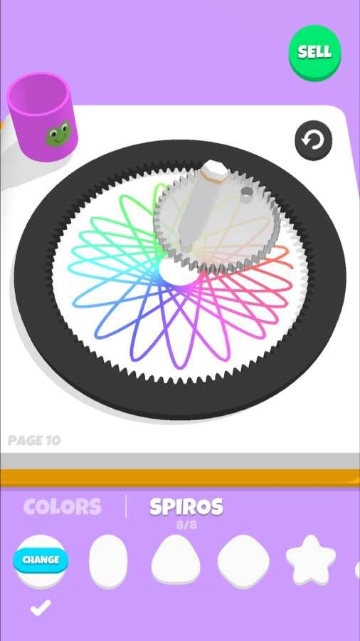 螺旋艺术截图1