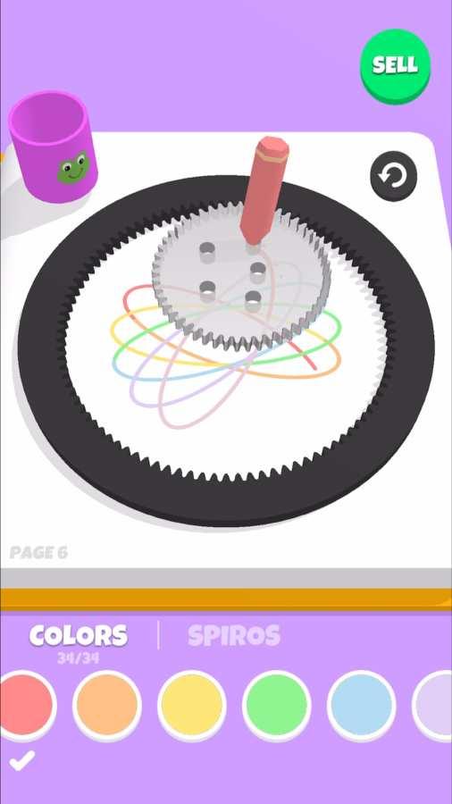 螺旋艺术截图4