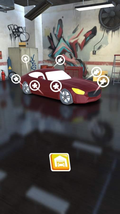 汽车修复3D截图4