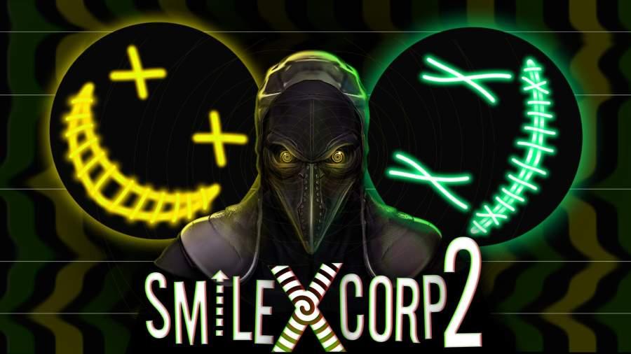 微笑X2截图0