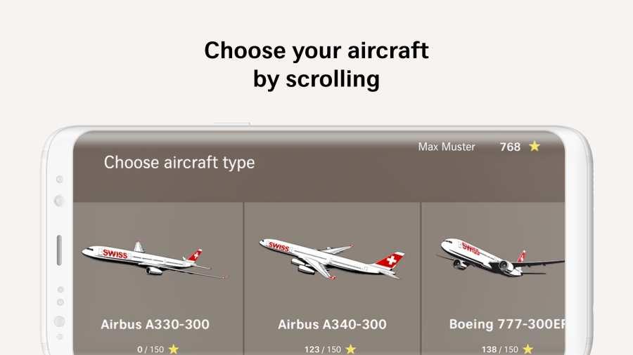 瑞士模拟飞行截图1