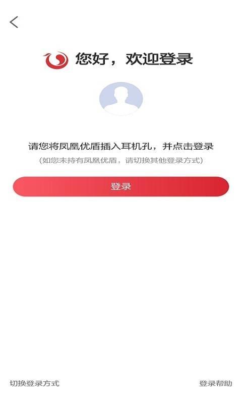 北京农商银行截图0
