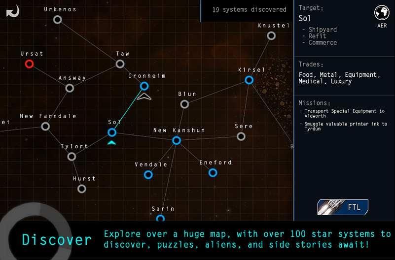 太空冒险3截图2