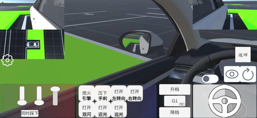 科目二模拟 测试版截图3