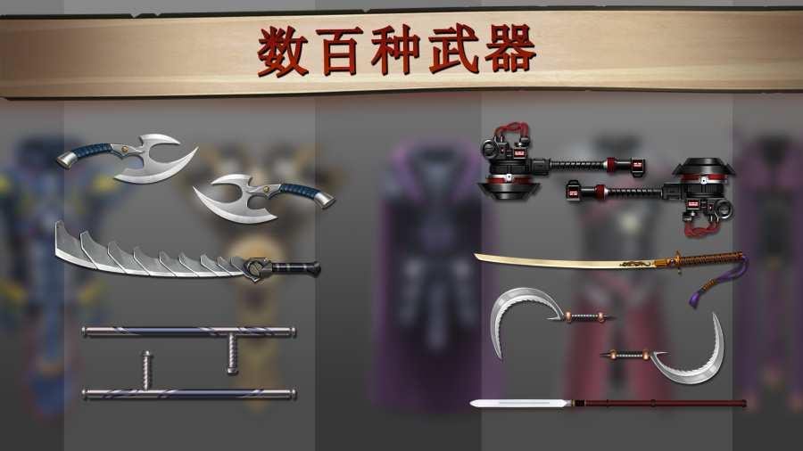 暗影格斗2 特别版截图4