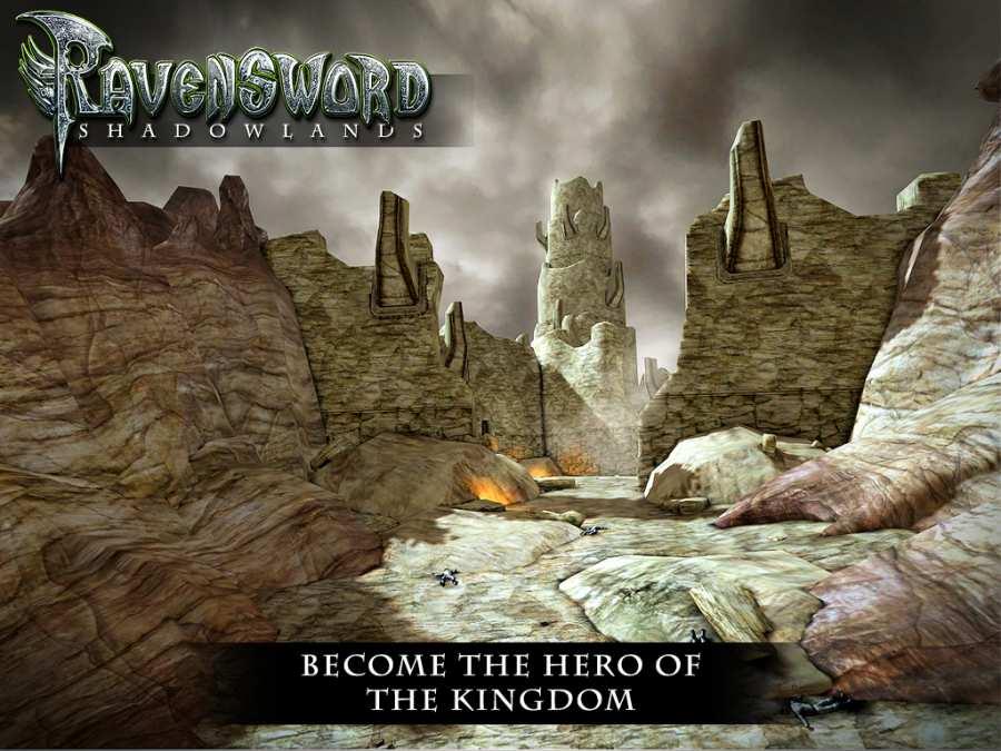 掠夺之剑:暗影大陆 截图3