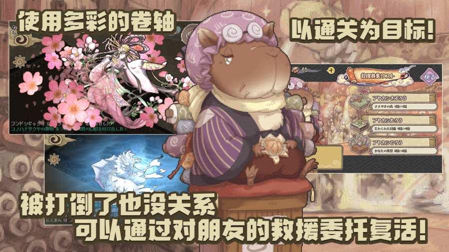 妖精幻想乡截图1