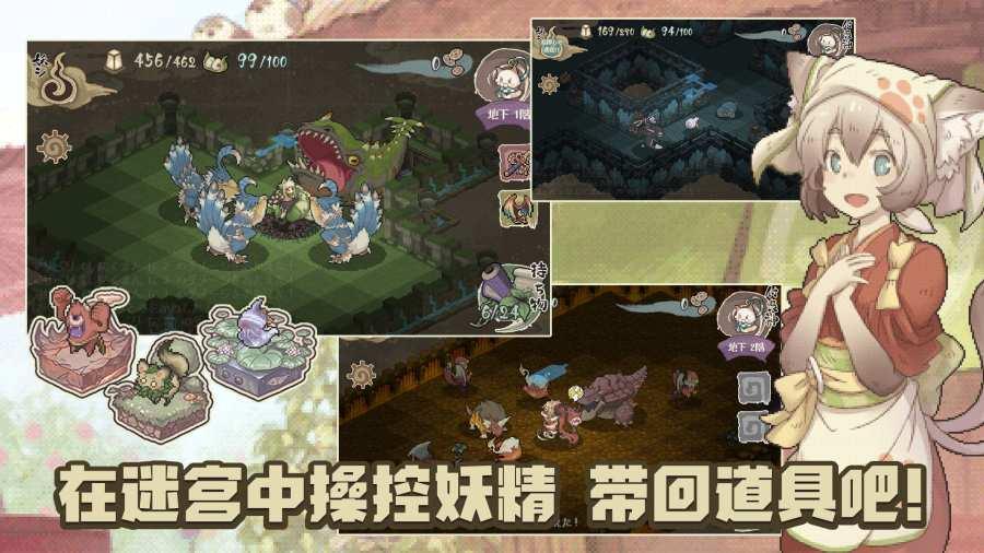 妖精幻想乡截图2