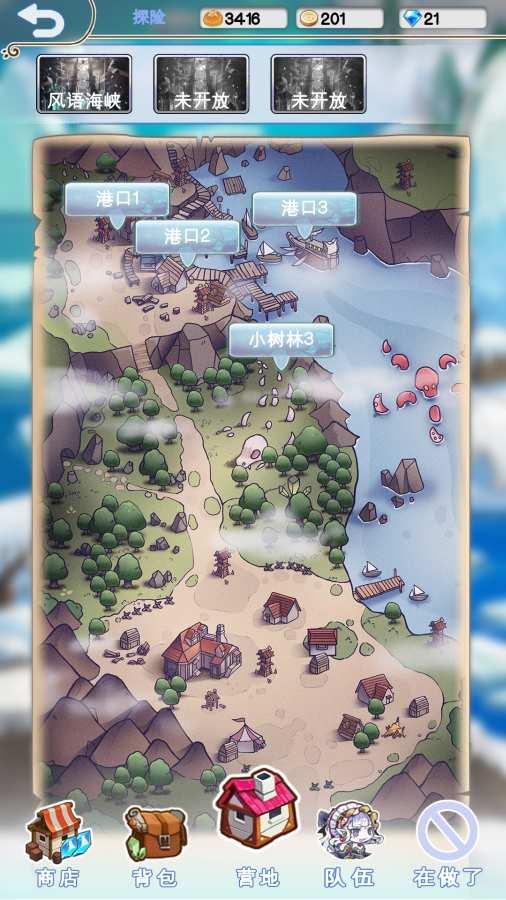 迷之冒险团截图2