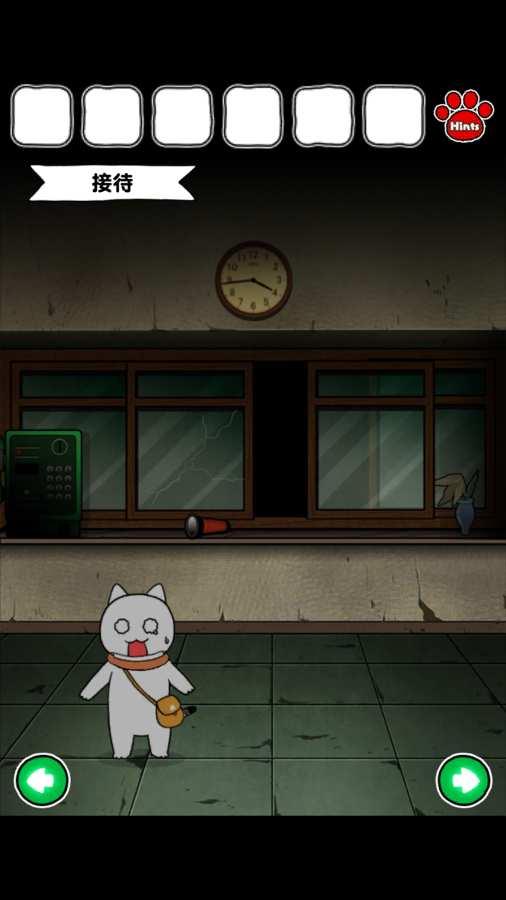 白猫和废弃的病院截图3