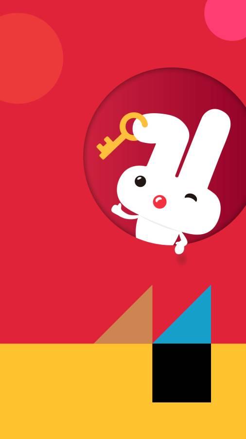 巴乐兔截图1