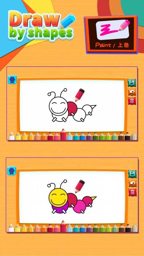 儿童涂鸦涂色画画板截图1