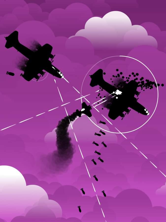 飞翔的弗洛格截图9