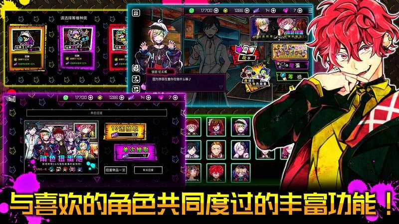 恶狼游戏:Another 中文版截图3