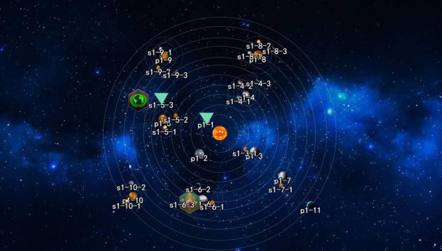 银河纪元前传截图4