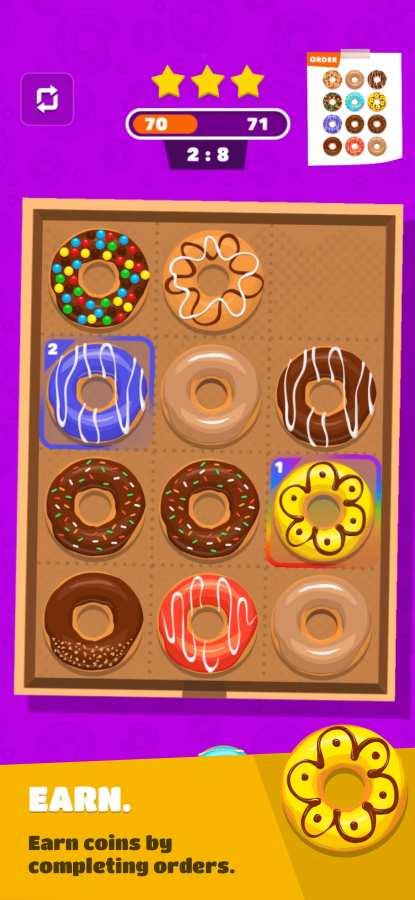 甜甜圈速递截图1