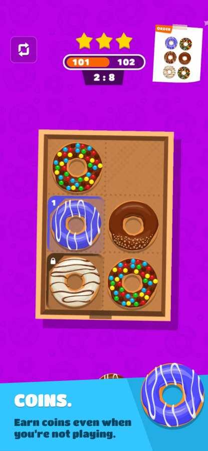 甜甜圈速递截图3