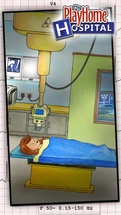 娃娃屋 医院截图2