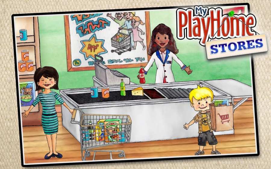 娃娃屋:超市截图2