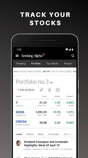 Seeking Alpha:股市新闻与分析