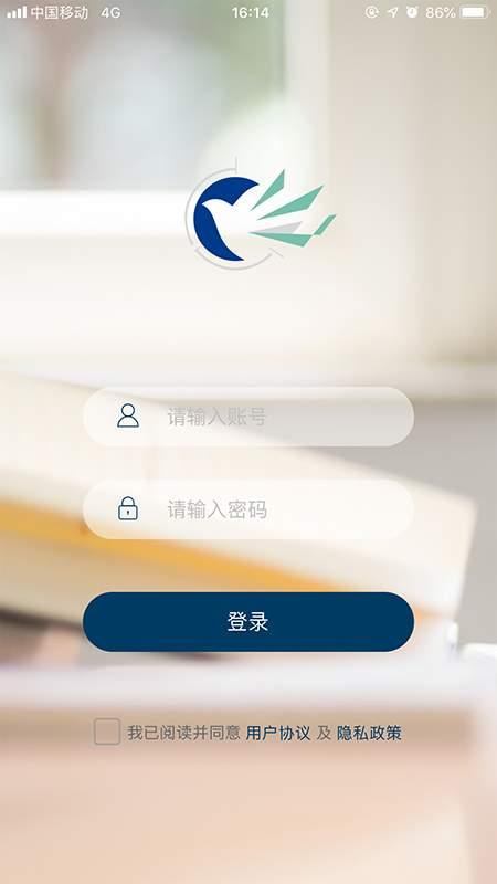 广轻智慧校园3.0