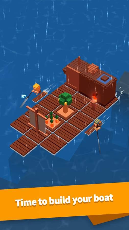 海上方舟截图1
