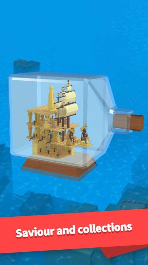 海上方舟截图2
