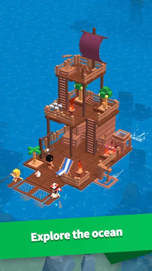 海上方舟截图3