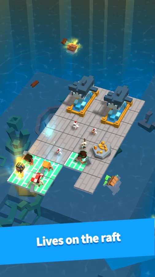 海上方舟截图4