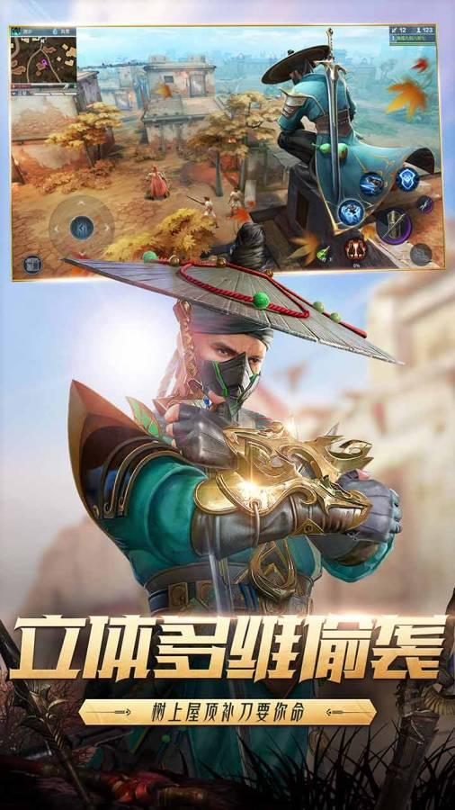 猎手之王截图2