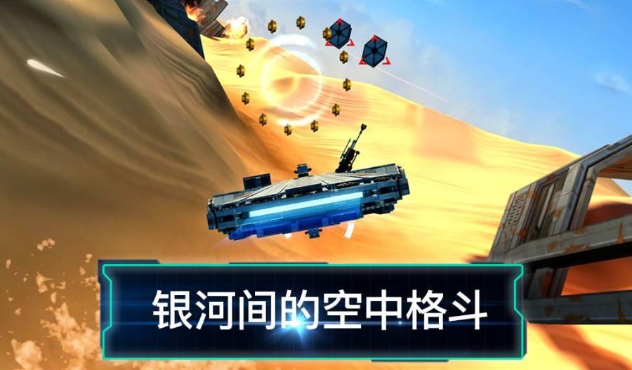 乐高星球大战:原力觉醒截图2