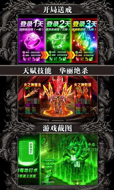 王城英雄截图3