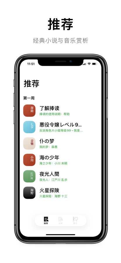 捧读:日语语法学习与分析