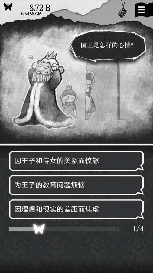 另我空间 官方中文版截图0