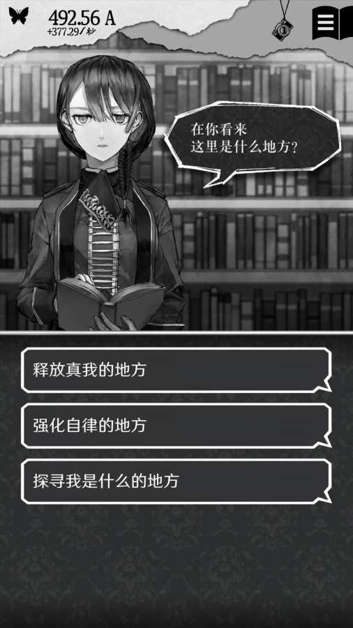 另我空间 官方中文版截图3