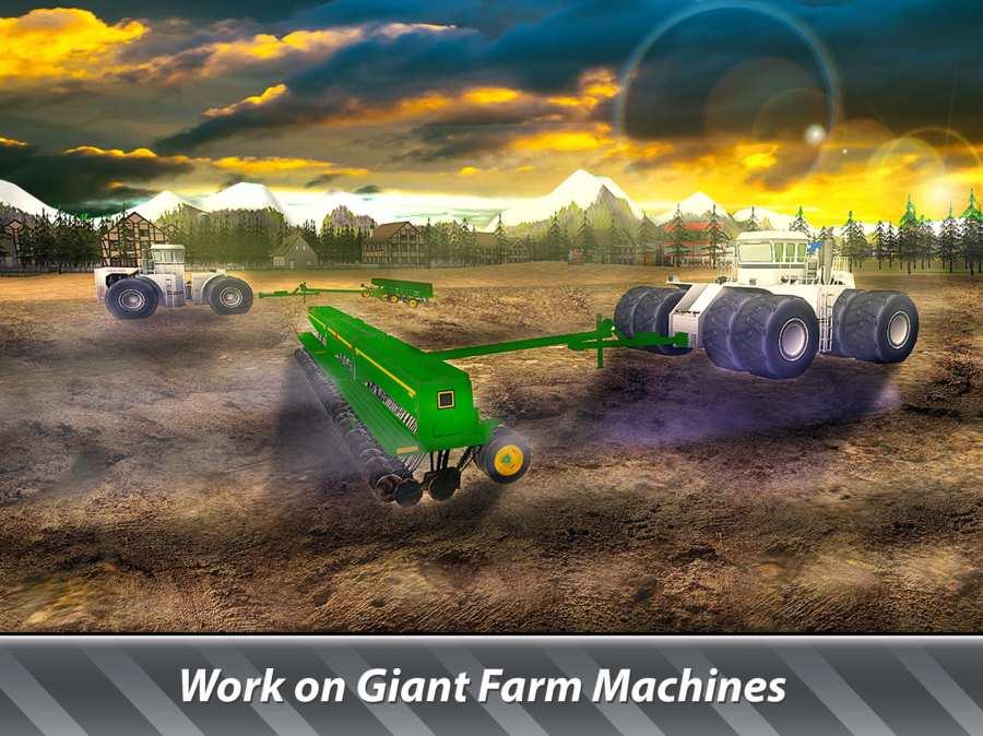 大机器模拟器:农业 - 经营一个巨大的农场!
