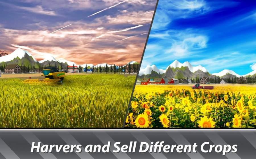 大机器模拟器:农业 - 经营一个巨大的农场!截图3