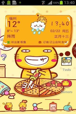 91主题 哈咪猫的恶作剧下载 91主题 哈咪猫的恶作剧安卓版下载 91主题 哈咪猫的恶作剧 3.0手机版免费下载