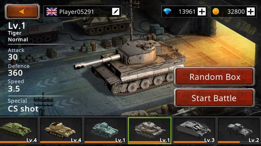 坦克战争2截图4