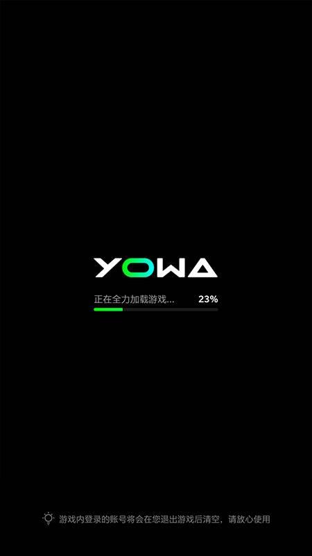 YOWA云游戏截图0
