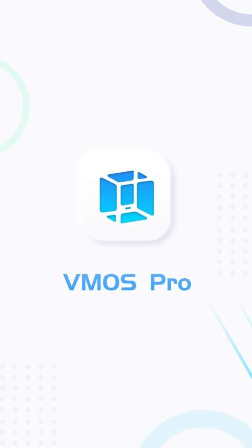VMOSPro截图0