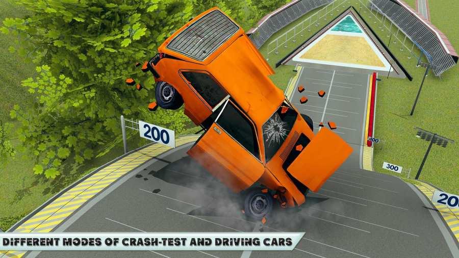 车祸驾驶模拟器 截图1