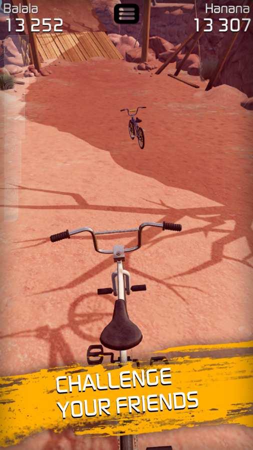 真实单车2截图0