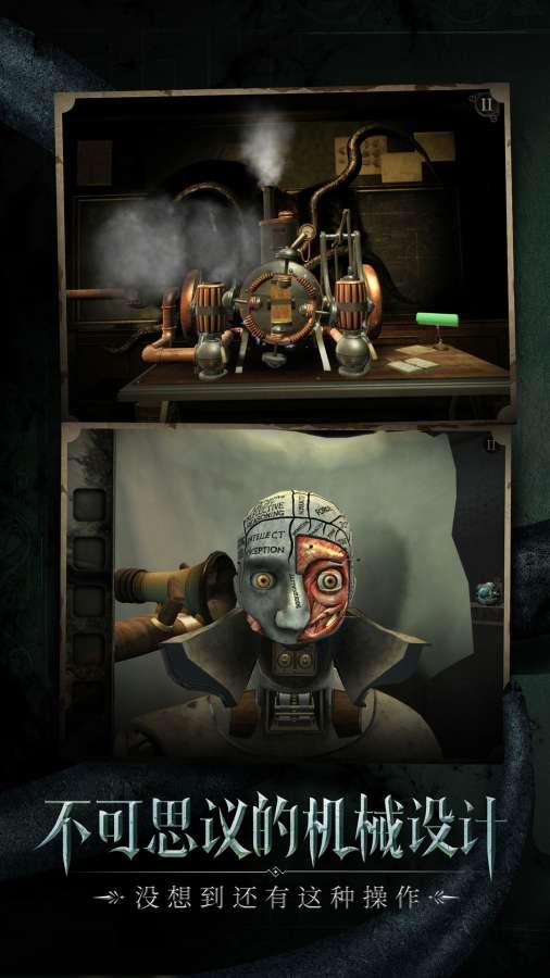 迷室:往逝截图1