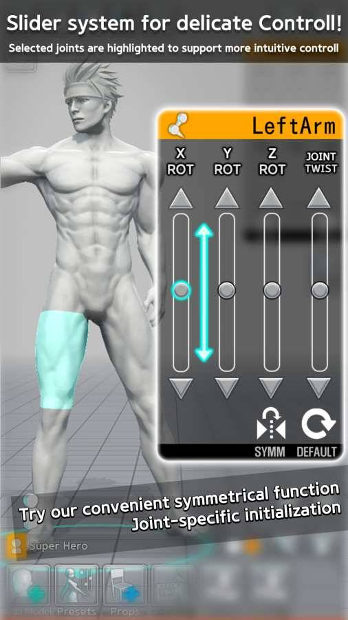 人体模型模拟器截图3