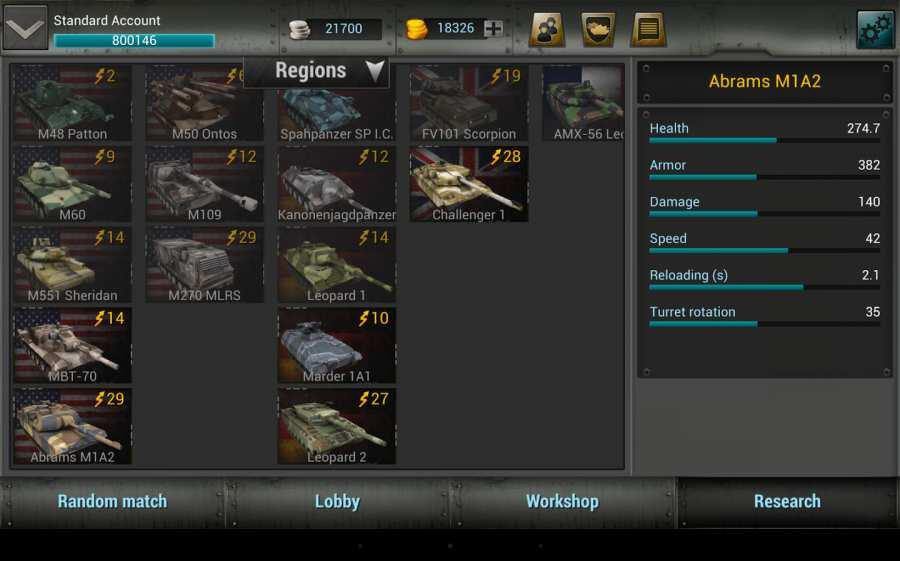 3D联网坦克