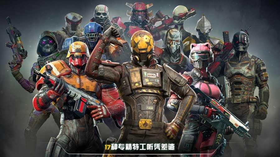 现代战争:尖峰对决 - 多人在线FPS游戏截图1